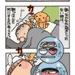 #328 朝(2)、#329 朝(3)