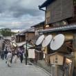 京都ふりかえり…