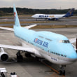 祝 A380復活