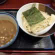 麺屋 甍 横浜@神奈川県横浜市