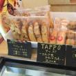 イタリア菓子 colombo