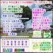 (文学・歴史)[古事記]通算332回【算太クンからの挑戦状・2018】