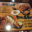 船橋市 うま煮ラーメン 醤(ジャン) 船橋新高根店