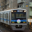 2018年4月17日 京浜急行電鉄  立会川 北総鉄道7500形 7503F ほくそう春まつり H・M