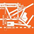 auからビッグニュース!!!