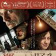 最新の映画情報 特別一気、配信中-9/29-2