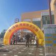 第13回 岩出市文化祭開催!