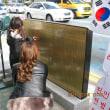 韓国政府「慰安婦」合意検証結果・詳細と木村幹さんコメント