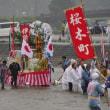 神嘗祭(かんなめさい)の新穀の川曳き(伊勢神宮・内宮)