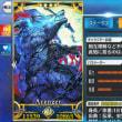 【ゲーム雑記】Fate/Grand Order 図鑑#158:ヘシアン・ロボ