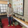 友人の北岡幸男君の作品展を観てきた。