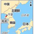 北朝鮮による「新たな 邦人 拉致拘束 事件!」~「拘束男性は39歳、滋賀県出身」「事件化している日本人を救出出来ない安倍政権!」。
