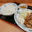 No.4461  生姜焼き定食
