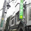 ラジオ収録日〜渋谷ライオン〜輪島ボクシング
