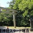 世界遺産の玉置神社(^_-)-☆