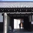 藤城清治美術館入り口の門