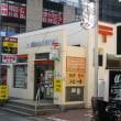 溝ノ口中央通郵便局の風景印