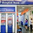 タイの大手銀行も変わってきましたね!