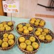 梨の季節となりました!好評販売中♪♪