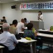 市民の生活健康を守るために奮闘・・・・・熊本市生健会総会開かれる