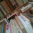 下賀茂神社の古本祭に行ってきた