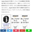 【備忘録】  helo lx    グローバルネットワーク社   アップルウオッチ  血糖値