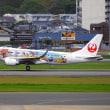 J-AIR ERJ190 FUK