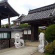 東近江・ローカル散歩「御代参街道・今崎今堀界隈」