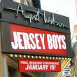 JERSEY BOYS Broadway 最後の週末(1)