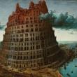『バベルの塔』展(7月18日~10月15日/国立国際美術館)