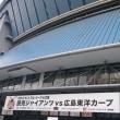 巨人VS広島 京セラドーム