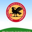 2014フジパンパップ第38回中国少年サッカー大会