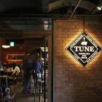 横浜赤レンガ倉庫の「TUNE」に行こう!