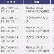 9月のネット収入 【700円】