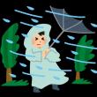 🔥雨天決行❗🔥