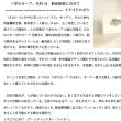 川村 司 展 / 開催中!・9月10日(日)まで