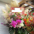 スタンド花をお作り致しました。(リニュアルオープン)