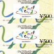 キター! 9369キユーソー流通システム優待100+100 ジェフグルメカード