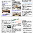 手話言語法ニュース最新号 No.58発行されました。(全日本ろうあ連盟)