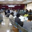 平成29年度地区別研究集会(加賀)開催される!