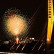 瀬戸大橋を入れた丸亀の花火