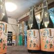 『29BY(2017) 風の森 笊籬(イカキ)採り キヌヒカリ45 純米大吟醸酒720ml』