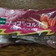 同じ日に・・・「菓子パン」と焼きたてのパン屋さんの「パン」・・・と「塩バターパン」爆買い!(^^)
