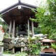 天台宗弾誓木食上人の総本山の寺「無常山浄発願寺」