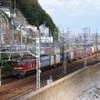 加島陸橋で初めて写したEF510牽引貨物は2077レ