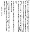 佐々木荘 経方(佐々貴宮神主職) 弟 経俊 日野冠者