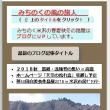 ホームページ「新・天空の流れ雲」制作中
