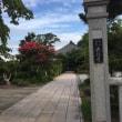 由利本荘市日役町のお寺巡り30分