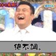 2767 - フィールズ(株)引け乙