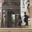 Malueのフランス留学日記 箱根へ